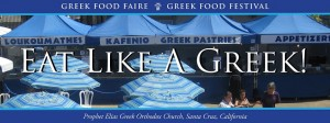 Eat like a Greek at the Greek Food Faire in downtown Santa Cruz